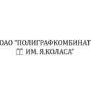poligrafkombinat 1